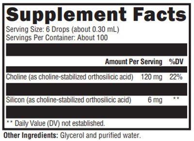 Xymogen RegeneMax Liquid Supplement Facts